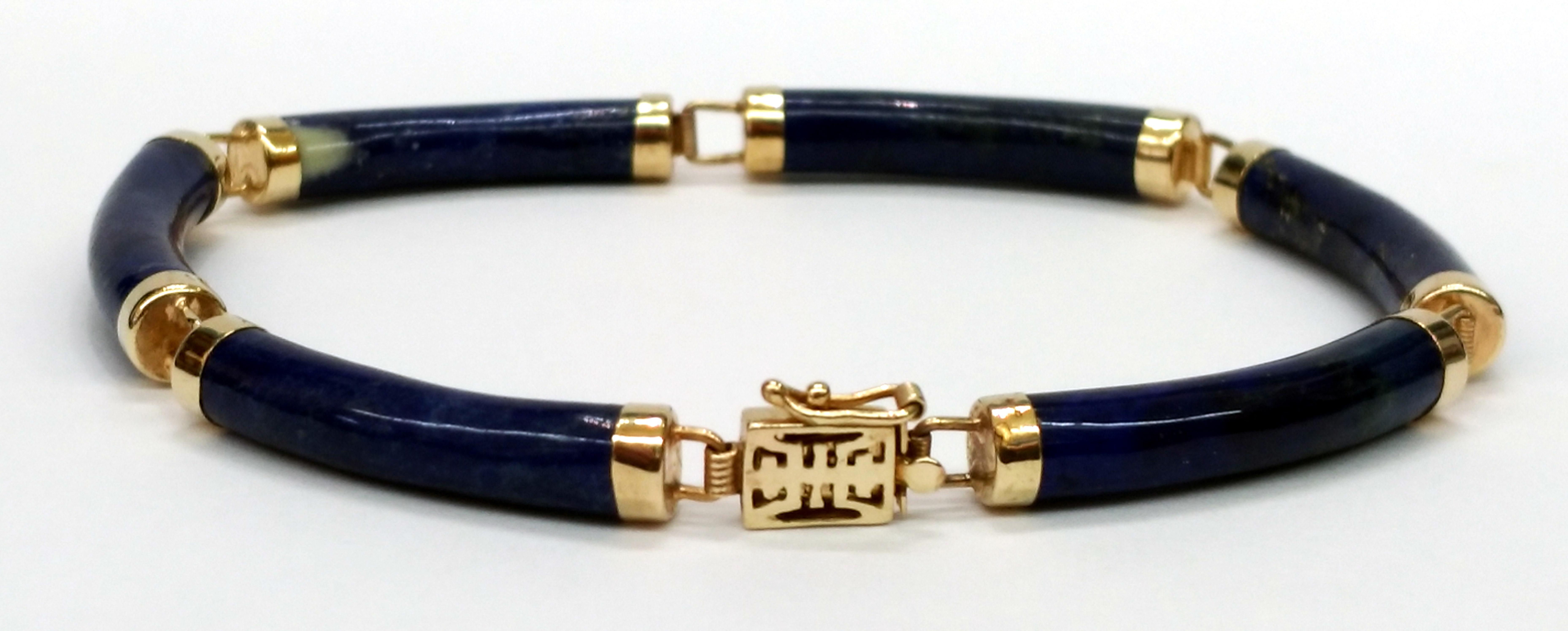 Lapis Lazuli and 14kt Yellow Gold 7 1/2