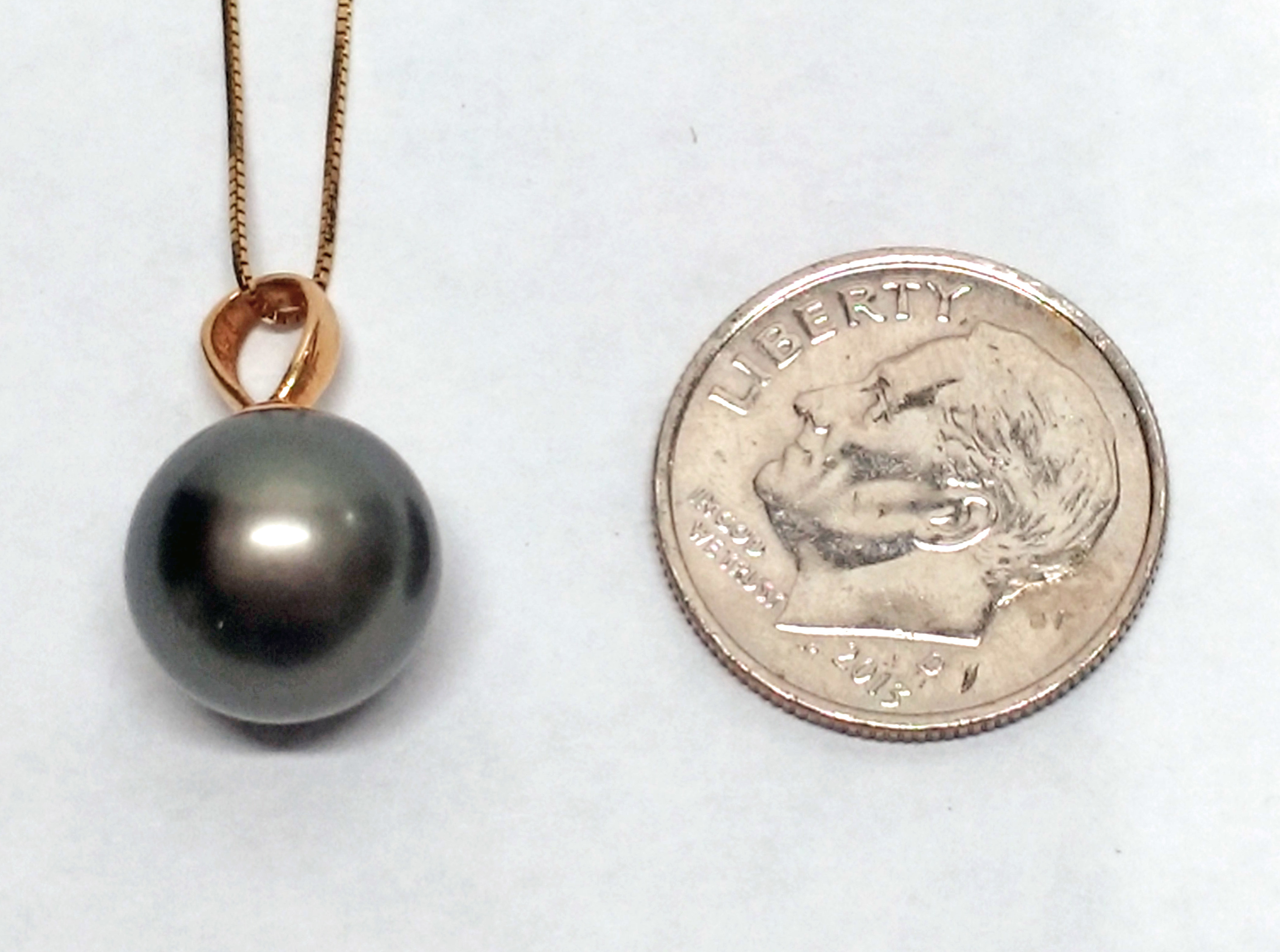 10.5mm Black Pearl Pendant with 14kt Yellow Gold Bail and 17