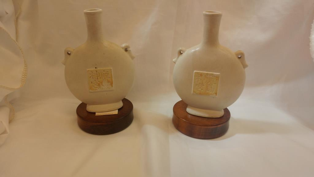 Set of 2 White Pottery Pilgrim Bottles with Chinese Characters