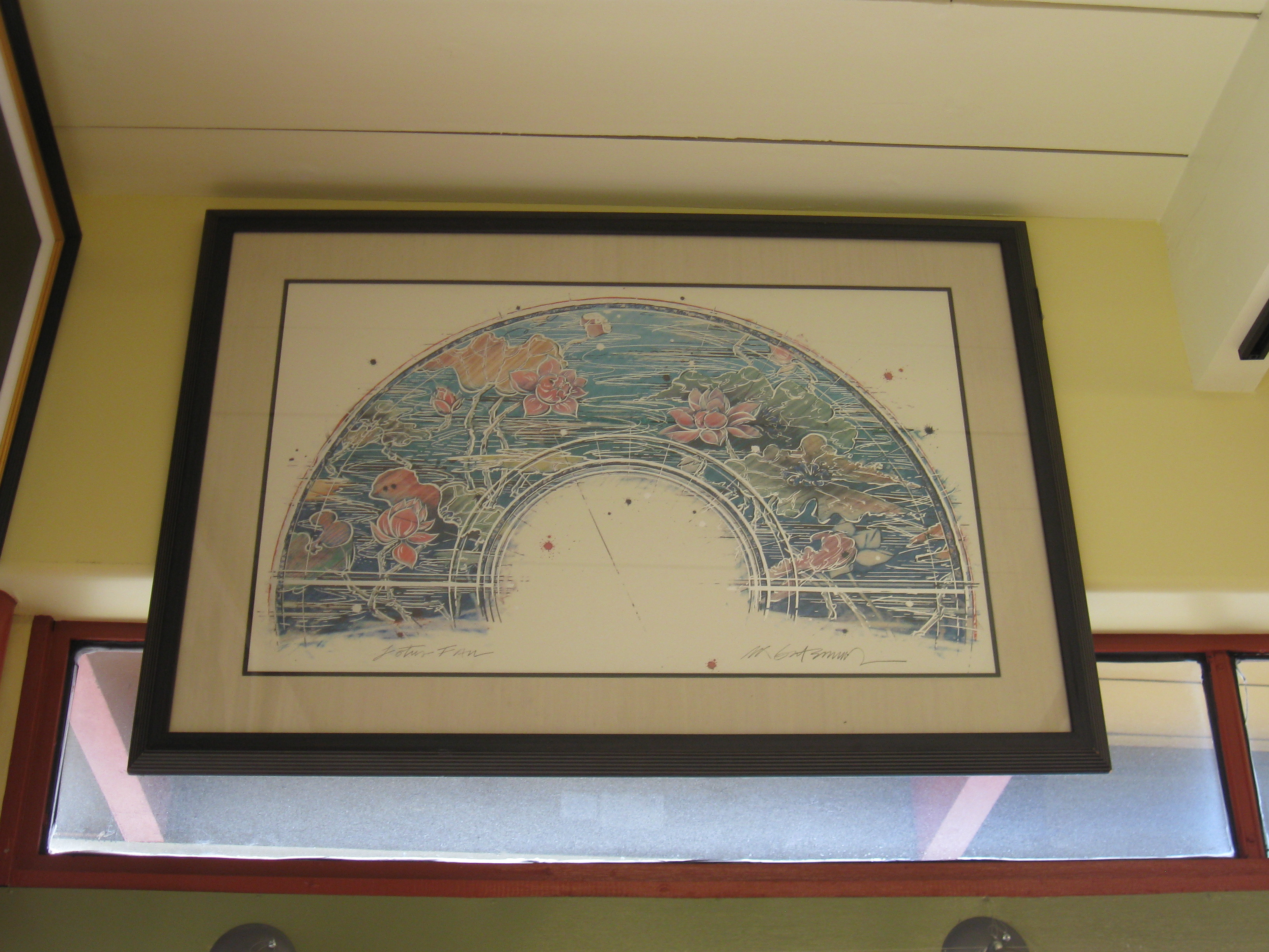 Flattened Fan Floral Pond Scene Serigraph by William Gatewood -**Store Pick Up**